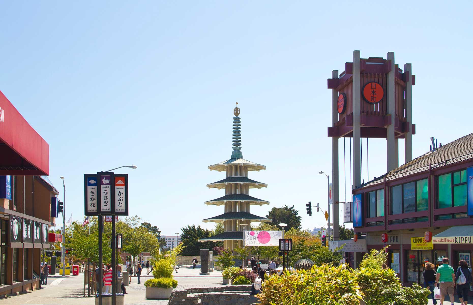 Japantown (Image: Michiko Kurokawa/Shutterstock)