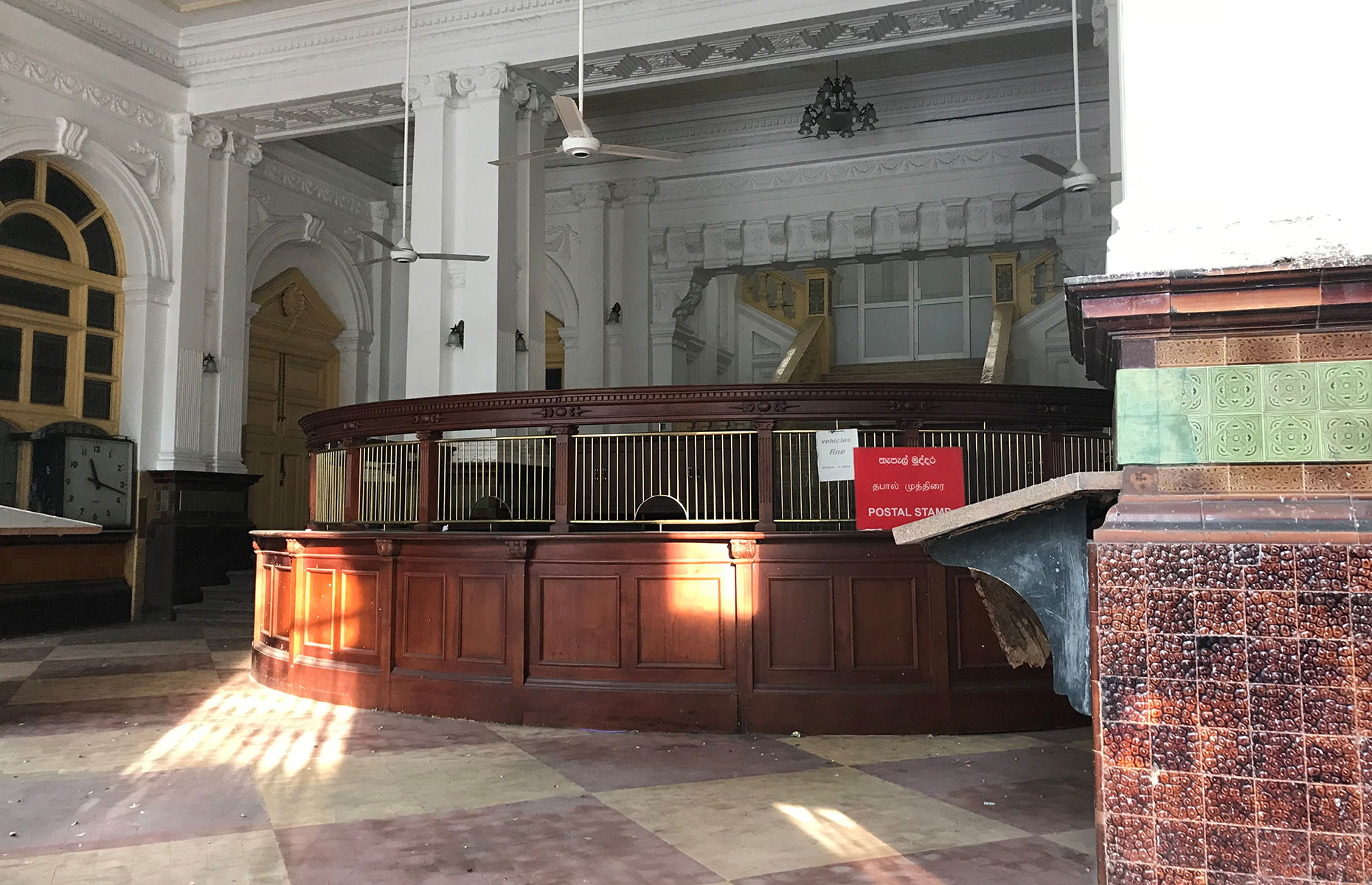 Photo of the Colombo Post Office. Now abandoned this snap was taken through a grille