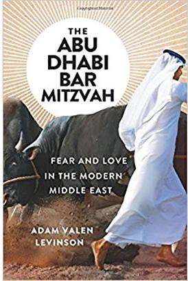 best travel books, abu dhabi bar mitzvah