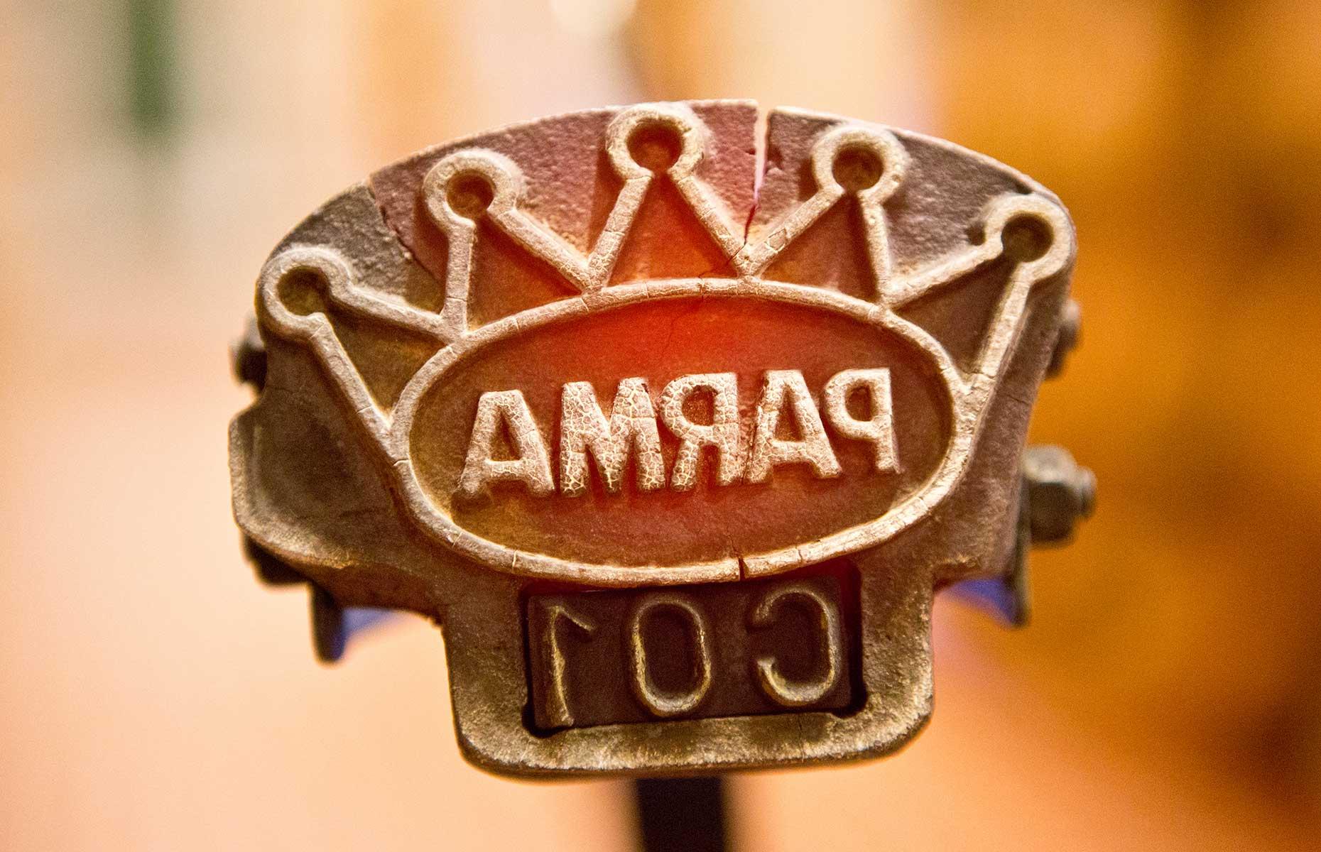 Parma Ham Ducal Crown branding (Image courtesy of Consorzio del Prosciutto di Parma)